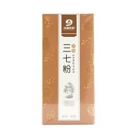九州天润三七粉90g/盒