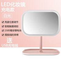 镜子led灯化妆女镜带灯便携公主宿舍镜充电台式补光化妆灯梳妆镜