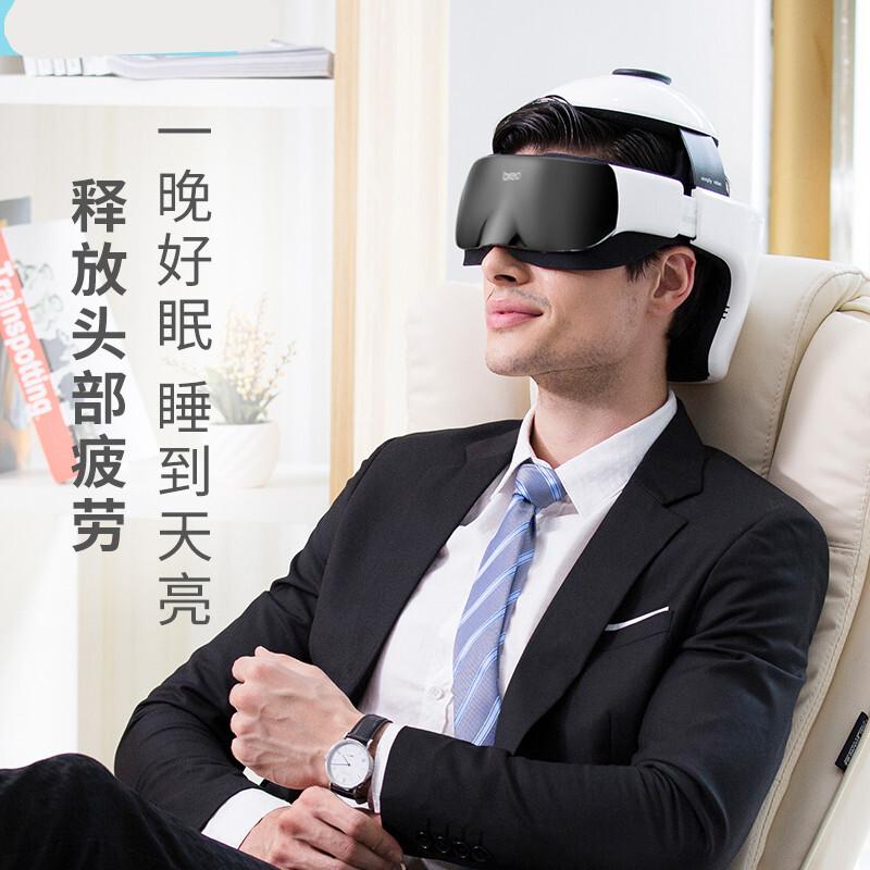 老婆生日送什么礼物好头部按摩器电动按摩仪眼部家用 白色