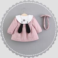 洋气女童公主裙秋冬婴幼儿童加绒加厚连衣裙小女孩宝宝冬装裙子 粉红色 竖条(夹棉加绒)
