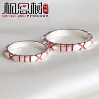 相思树 情侣戒指一对 925纯银创意男女食指对戒韩版可刻字学生指环