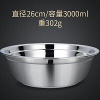 304不锈钢盆 圆形加厚加深和面盆打蛋盆家用汤盆洗菜盆餐具