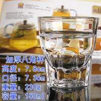 钢化玻璃杯子 八角杯茶杯啤酒杯 烈酒杯 威士忌杯加厚酒吧KTV