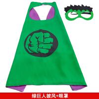 新款万圣节服装cosplay奥特曼钢铁侠蜘蛛侠蝙蝠侠雷神绿巨人披风