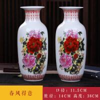 景德镇陶瓷中式花瓶装饰客厅仿古瓷器工艺品电视柜摆设家具摆件
