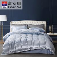 富安娜家纺欧式大提花四件套纯棉床单高端加大双人加大床上用品