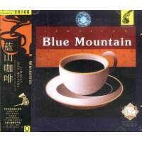 音乐咖啡馆:蓝山咖啡(CD)