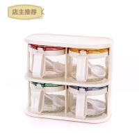 家用厨房用品 盐罐调料罐套装 玻璃调味盒 调料盒调味瓶 佐料调味罐SN4933 四件套