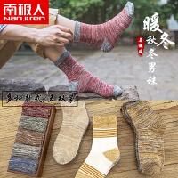 袜子男士秋冬季纯棉长筒夏季中筒袜日系复古袜冬天潮防臭长袜男袜