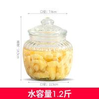 泡菜坛子玻璃瓶密封罐带盖家用腌制酸菜咸菜罐大号储物玻璃缸糖罐