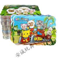 喜羊羊与灰太狼玩具 40片儿童平面拼图板纸质34567岁幼儿小孩玩具