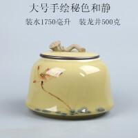 青瓷茶叶罐 陶瓷礼盒大号定窑普洱醒茶叶罐包装密封罐