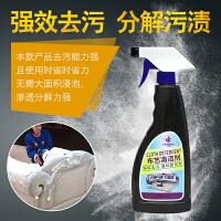 【教����Y物】毛�q玩具清洗神器 布�沙�l地毯清洗�┣���┐�|干洗�� 家用��力去污�n 免水洗神器