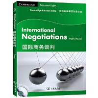 剑桥商务英语沟通技能:国际商务谈判(附CD)