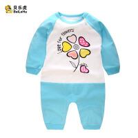 婴儿连体衣服新生男春秋女宝宝12哈衣6个月3睡衣1岁0春装长袖 巧克力色 X66蓝色花儿款