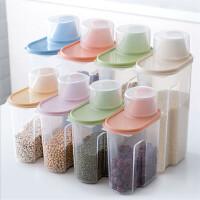 家用透明五谷杂粮储物罐厨房食品干货收纳盒塑料密封罐防水杂粮罐