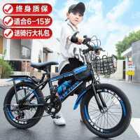 儿童自行车男孩7-8-9-10-12-15岁中大童单车20寸中小学生变速山地