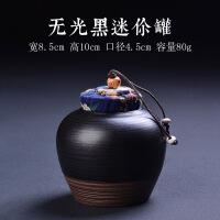 茶叶罐密封茶叶罐陶瓷茶盒茶仓旅行储物罐普洱罐存茶罐茶具