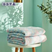 当当优品夏凉被 水洗棉可水洗空调被 200*230cm 格韵(粉)