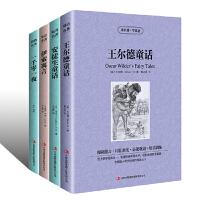 王尔德童话 一千零一夜 伊索寓言 安徒生童话 中文版 英文版 全4册 中英文对照小说 英汉互译 双语图书 经典名著 格
