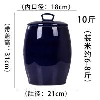 景德镇陶瓷米缸米桶储米箱10斤20斤装带盖密封储物罐家用装米桶