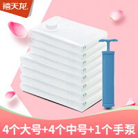 真空压缩袋棉被衣物收纳袋11件套(4大+6中+1手动泵)条纹 送手动泵