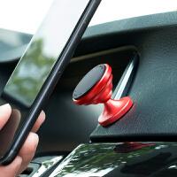 车载手机支架粘贴磁力吸盘式汽车用磁性车内磁铁磁吸车上支撑导航