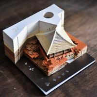抖音古风纸雕omoshiroi block日本建筑模型立体渐变清水寺便签纸