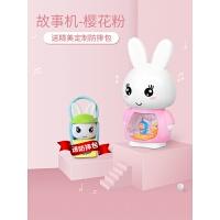 乐兔儿童故事机小兔子玩具宝宝音乐儿歌播放器可充电智能早教机 小粉兔1615【 硅胶耳朵 耐摔材质】