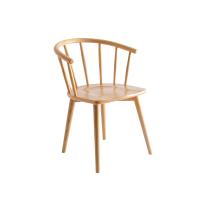【一口价】网易严选 原素系列实木围椅(两把)
