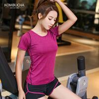 Kombucha女士修身显瘦速干透气瑜伽健身跑步短袖短裤两件套装KX8041T2S