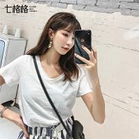 七格格v领上衣女显瘦2019新款夏装韩版宽松打底衫薄款白色短袖t恤