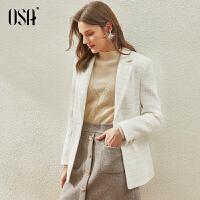 【2件1.5折价:269元】OSA欧莎白色气质小西装外套女春秋季2021年新款设计感小众西服女上衣
