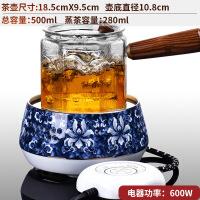 煮茶器迷你型普洱黑茶白茶玻璃煮茶炉蒸汽煮茶壶全自动电陶炉家用