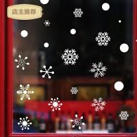 圣诞节装饰品墙贴画玻璃橱窗贴纸圣诞雪花氛围装扮店铺商场超市SN1074 圣诞白雪花