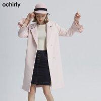 [9月12日3件7折到手价:188元]ochirly欧时力新女装长款西装领荷叶喇叭袖毛呢外套1JZ3349670