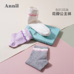 【3件3折价:20.7】3双安奈儿童装女童袜子新款透气弹力学生棉袜中筒袜三件装
