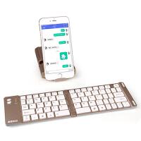 折叠蓝牙键盘 手机平板ipad无线键盘air2 2017款ipad键盘