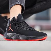 NIKE耐克男鞋篮球鞋JORDAN时尚高帮系带休闲运动鞋AR0038