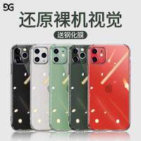 iPhone11Pro手机壳苹果X电镀Xs Max超薄iPhoneXR透明xr防摔7/8plus套硅胶软iPhoneX新