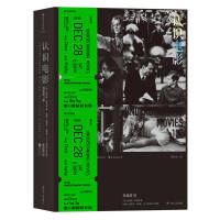 【二手书旧书9成新j.】认识电影(插图第12版)