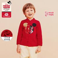 【618年中庆 2件3折价:108】迷你巴拉巴拉儿童毛衫男童2020年春装新款中国红宝宝米奇针织开衫