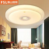 佛山照明卧室灯LED吸顶灯圆形创意儿童房间灯现代简约温馨浪漫