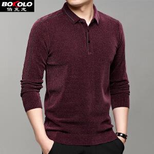 伯克龙 男士纯羊毛背心 针织坎肩马甲秋款冬季韩版打底衫中年男款套头针织衫毛线衣毛衣YG1180