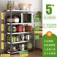 不锈钢微波炉烤箱置物架落地式多层厨房厨具收纳储物橱柜放锅架子