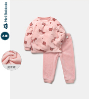 【限时1件6折 2件5.5折】迷你巴拉巴拉儿童家居套装法兰绒睡衣2019冬装男女童家居服两件套