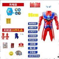 奥特曼玩具套装变形变身器卡片男儿童银河迪迦超大号奥特曼机器人 白色 98迪迦充电版+28