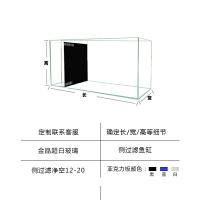 超白鱼缸定制定做金晶玻璃客厅小型家用生态水草侧滤背滤鱼缸过滤