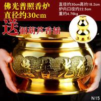 香炉纯铜香炉供佛家用室内摆件大号佛具仿古八宝香炉铜鼎