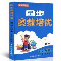 【原著无删减】水浒传(上下)2册 赠人物关系图 全120回世界名著原版四大名著初中小学生青少年版白话文文言文七年级课外